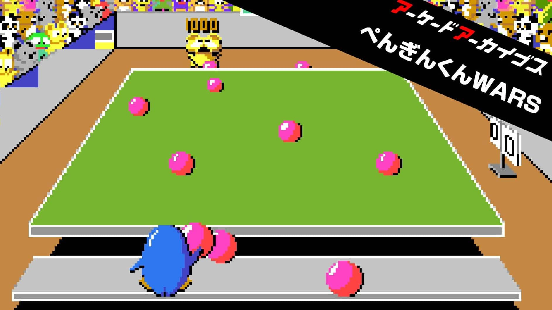 Arcade Archives Penguin-Kun Wars ya está disponible en Japón y llega esta semana a Occidente