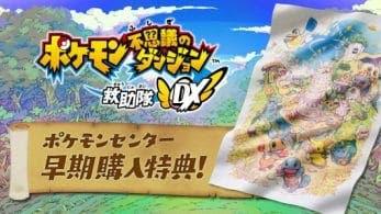 Regalos por reservar el pase de expasión de Pokémon Espada y Escudo y Pokémon Mundo misterioso: equipo de rescate DX en los Pokémon Center de Japón
