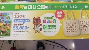 MiniStop revela el regalo exclusivo por reservar Animal Crossing: New Horizons en Corea del Sur