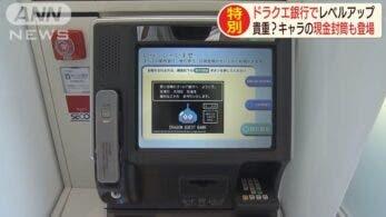 Ya hay cajeros automáticos de Dragon Quest en Japón