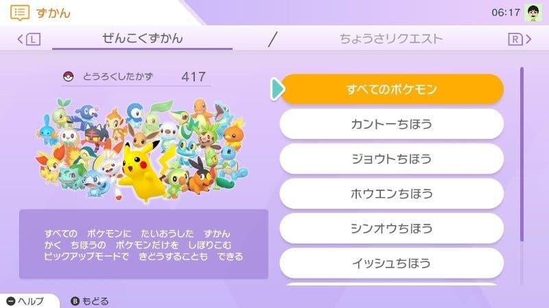 Nuevos detalles e imágenes de Pokémon Home: Huevos, GTS, Pokédex Nacional y más