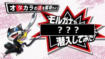 Se comparte un nuevo vídeo de Persona 5 Scramble: The Phantom Strikers