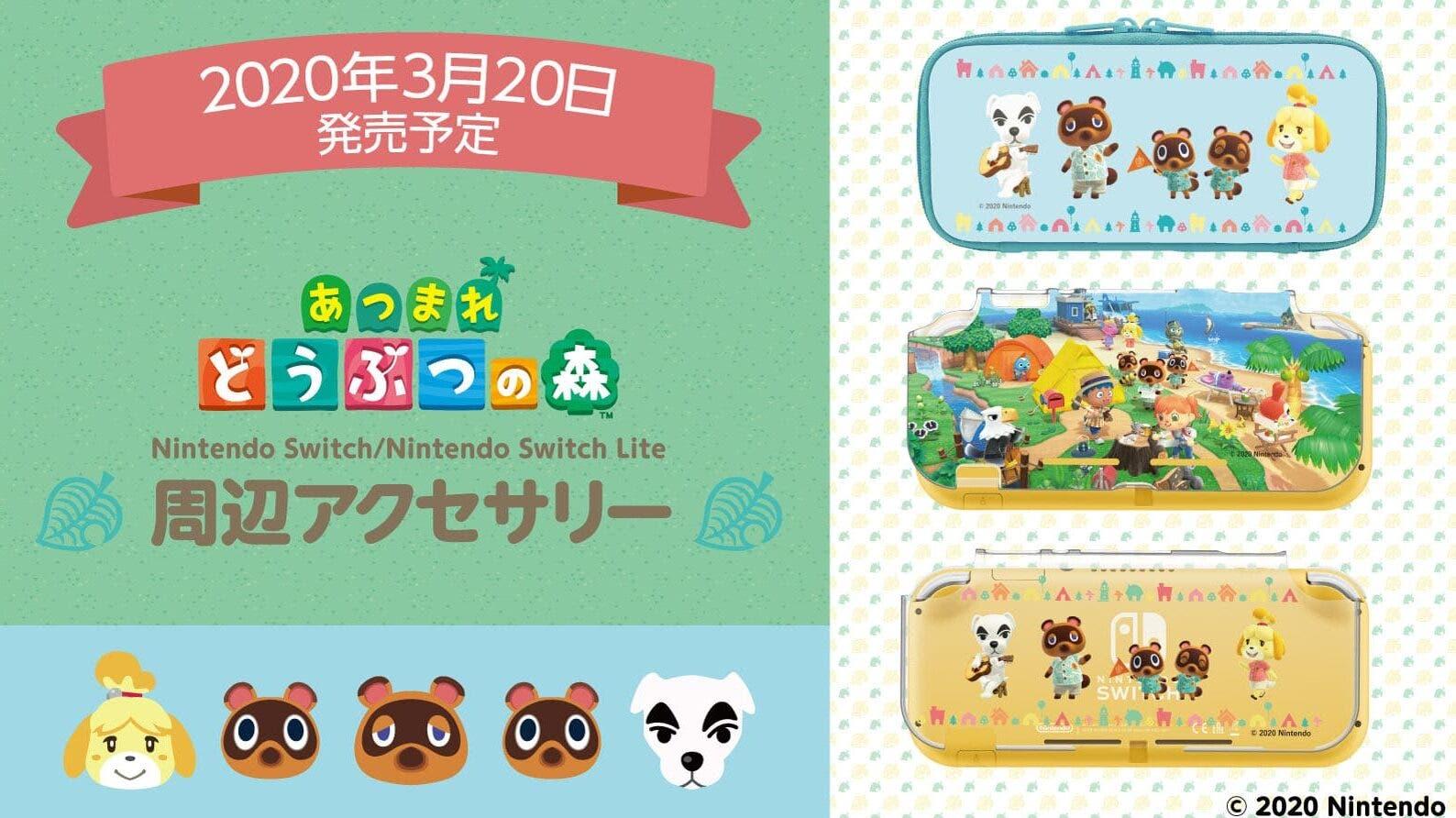 Max Games anuncia fundas de Animal Crossing: New Horizons para Switch y Switch Lite en Japón