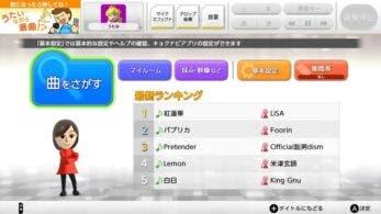 Nintendo anuncia la campaña de primavera 2020 para Karaoke JOYSOUND en Switch