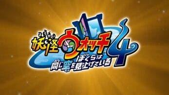Yo-kai Watch 4 y Yo-kai Watch 4++ se actualizan a la versión 2.2.0