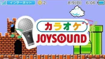 Karaoke JOYSOUND cierra sus puertas en Nintendo 3DS
