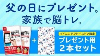 My Nintendo Store ofrece un pack especial de Brain Training para el Día del Padre en Japón