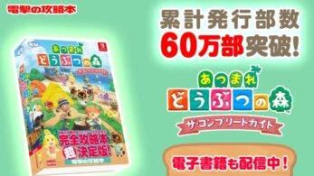 La guía de Animal Crossing: New Horizons ya ha alcanzado las 600.000 unidades vendidas en Japón