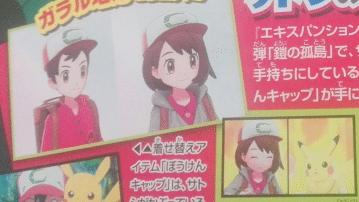 La gorra de Ash en la película Pokémon Coco será distribuida en Pokémon Espada y Escudo