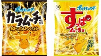 Los snacks Pikachu 10 Million Volt Thunderbolt ya están disponibles en Japón