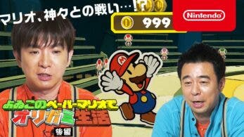 Nintendo comparte el segundo episodio del dúo cómico japonés Yoiko jugando a Paper Mario: The Origami King