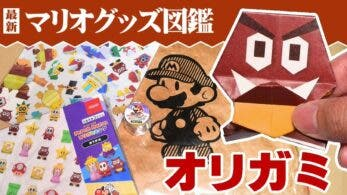 Echad un vistazo al merchandise de Paper Mario: The Origami King disponible en Japón