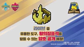 Una Roca del rey será distribuida mediante un código de Regalo misterioso en el streaming del Torneo Invitacional de Pokémon Corea