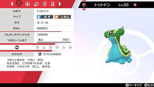 Se distribuirá un Gastrodon del este para Pokémon Espada y Escudo en la transmisión del campeonato de Japón 2020