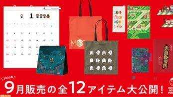 No te pierdas la nueva línea de merchandising basada en Earthbound que lanzará Hobonichi Techo en Japón