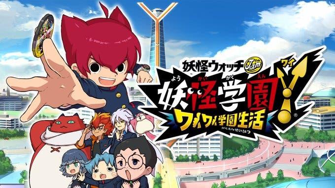 La versión física de Yo-kai Gakuen Y para Japón incluirá dos actualizaciones importantes, primer vistazo a la portada