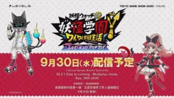 La primera gran actualización gratuita de Yo-kai Watch Jam: Yo-kai Academy Y – Waiwai Gakuen Seikatsu se lanza el 30 de septiembre