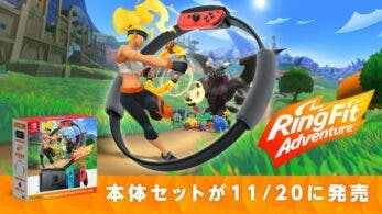 Anunciados nuevos packs de Ring Fit Adventure, Super Mario Party y Splatoon 2 para Japón