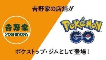 La cadena de restaurantes Yoshinoya se asocia con Pokémon GO en Japón
