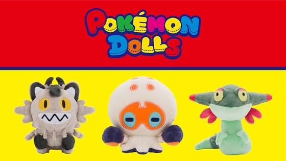 Pokémon Center anuncia nuevos peluches de Meowth de Galar, Clobbopus y Dreepy