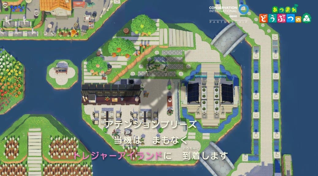 El centro de conservación de las especies animales de Japón ha abierto su propia isla en Animal Crossing: New Horizons y tú puedes visitarla