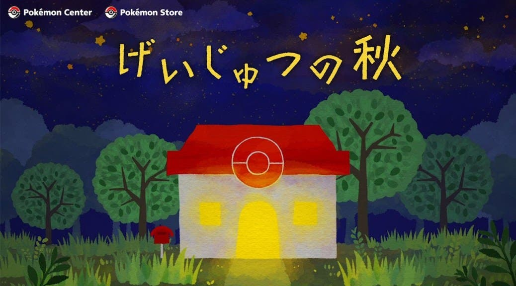 Mira el vídeo promocional de la campaña otoñal de Pokémon Center en Japón