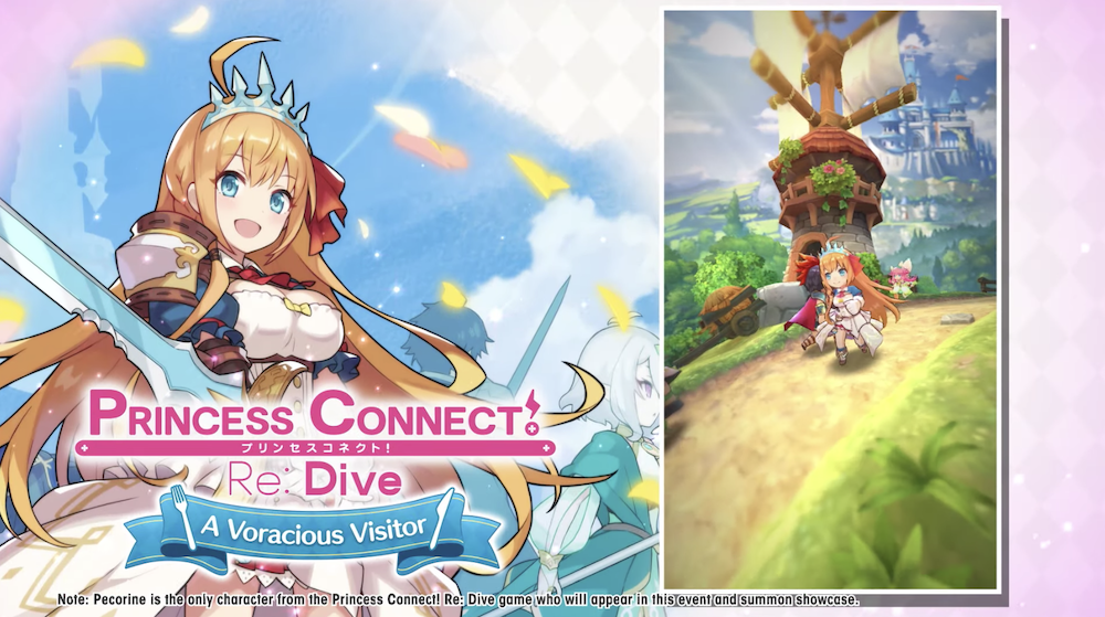 Dragalia Lost recibirá pronto a Pecorine como parte de una colaboración con Princess Connect! Re:Dive