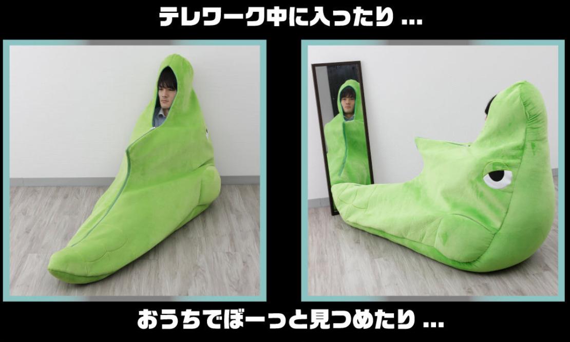 Conviértete en un Metapod con este original saco de dormir de Pokémon