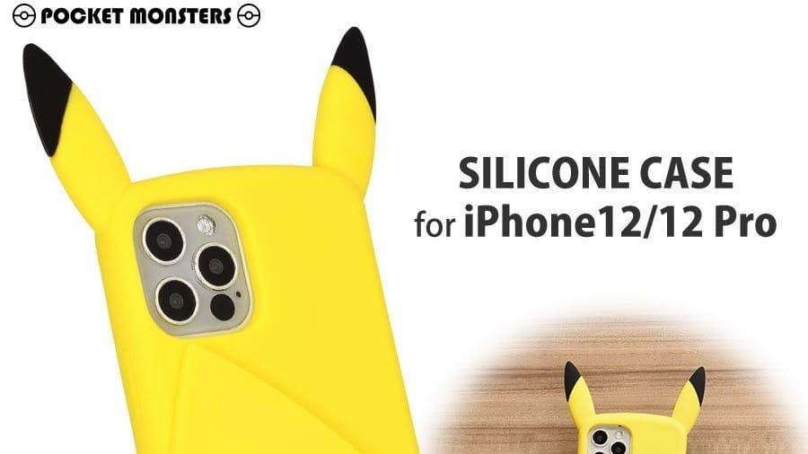 Se anuncian nuevas fundas para iPhone 12, 12 Pro y 12 mini de Pikachu en Japón
