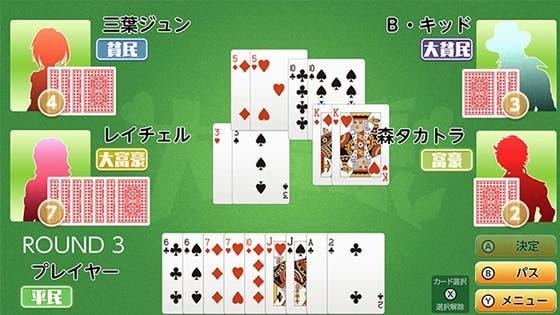 Una colección de juegos de mesa de Silver Star Japan llegará a Nintendo Switch el 8 de abril en Japón