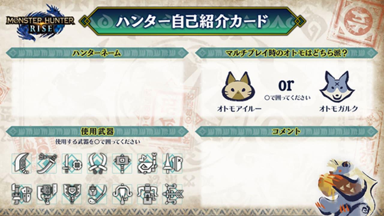 Capcom lanza plantillas de tarjetas de presentación de Monster Hunter Rise