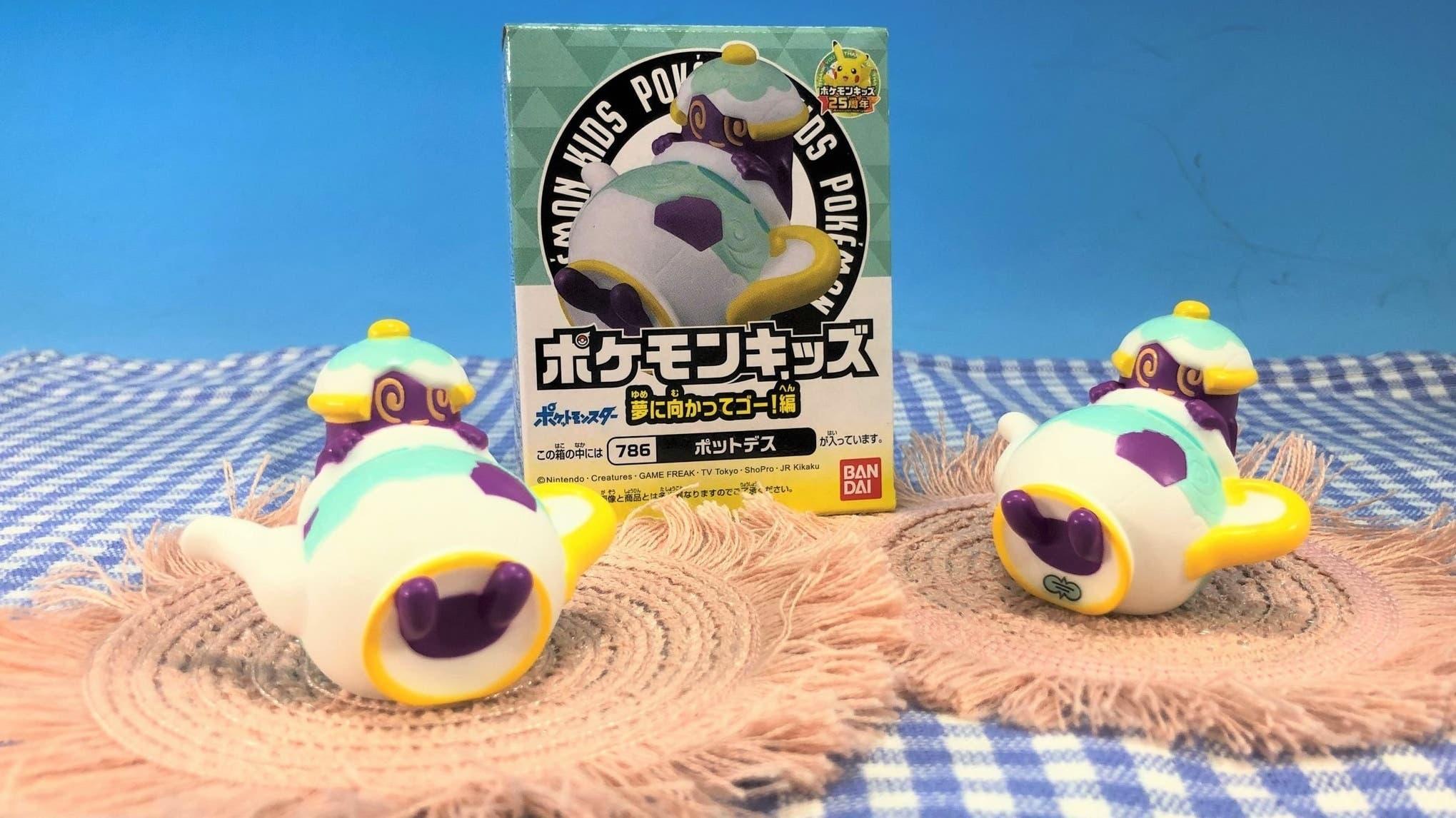Bandai lanzará una nueva figura de Polteageist perteneciente a su serie Pokémon Kids el 8 de mayo en Japón