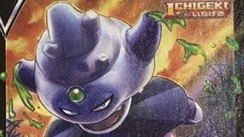Se comparten imágenes y scans de la colección S5a Matchless Fighters del JCC Pokémon