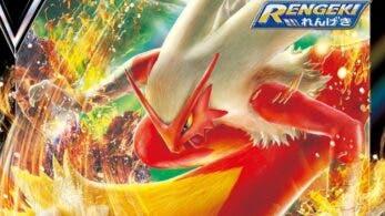 La colección S5a Matchless Fighters del JCC Pokémon ha sido revelada oficialmente y se comparten nuevas imágenes: disponible el 19 de marzo en Japón