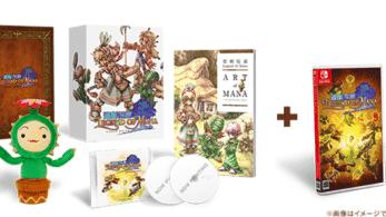 Esta es la edición de coleccionista japonesa prevista para el remaster de Legend of Mana