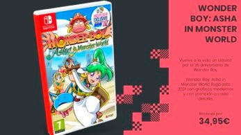 Vuelve a disfrutar de la aventura de Asha con Wonder Boy: Asha in Monster World: reserva disponible