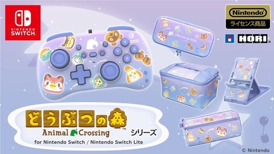HORI lanzará una serie de productos de Animal Crossing para Nintendo Switch en abril