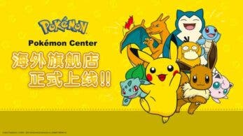 Desde hoy ya está disponible un Pokémon Center Online en China