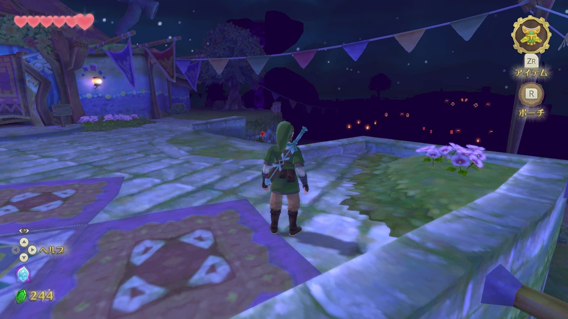Estas imágenes y clip de vídeo nos muestran el ciclo día-noche en Zelda: Skyward Sword HD