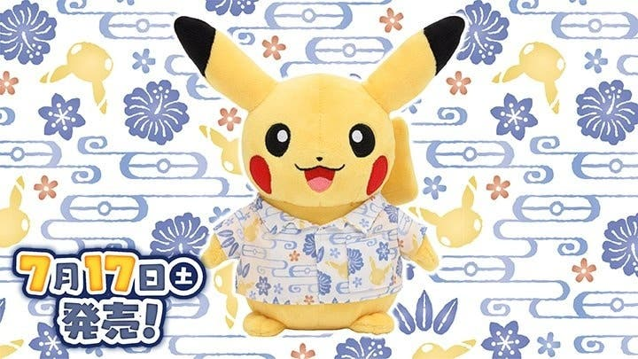 Merchandise Pokémon: colección Pikachu Tonal de Loungefly, peluche de Pikachu con camiseta Kariyushi y más