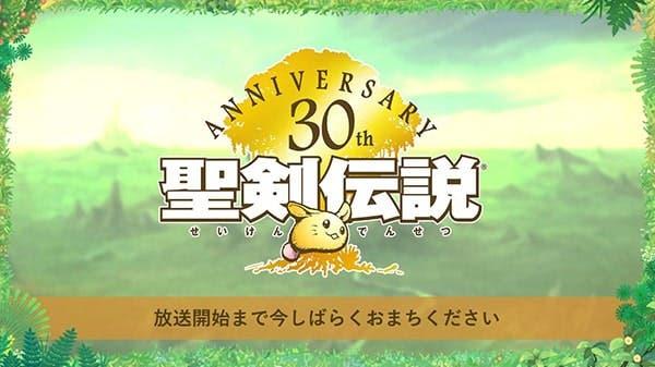 Square Enix anuncia un directo del 30º aniversario de la serie Mana para el 27 de junio