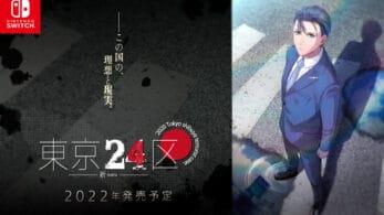 La novela visual Tokyo 24-Ku: Inoru llegará en 2022 a Nintendo Switch