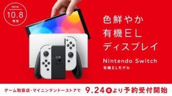 Nintendo Switch OLED abre sus reservas en Japón este 24 de septiembre
