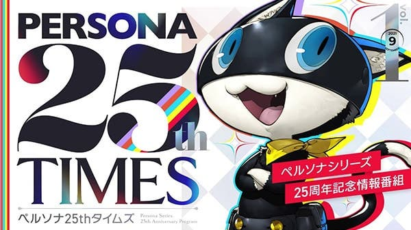 Persona 25th Anniversary Times Vol. 1 confirma algunos de sus proyectos de aniversario