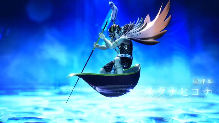 Sukuna-Hikona se presenta en el nuevo tráiler de Shin Megami Tensei V