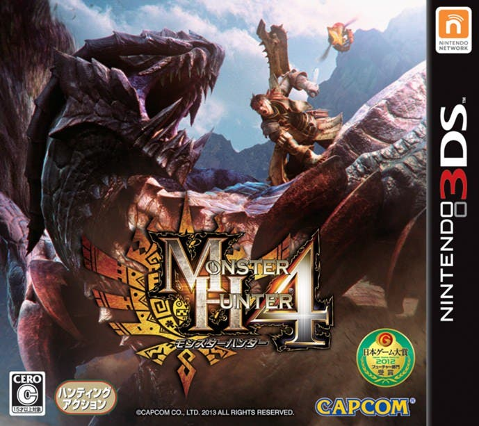 b8ac26179f_monster_hunter_4_boxart